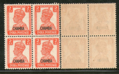 India CHAMBA State KG VI 2As Postage Stamp SG 113 / Sc 94 Cat £52 BLK/4 MNH - Phil India Stamps