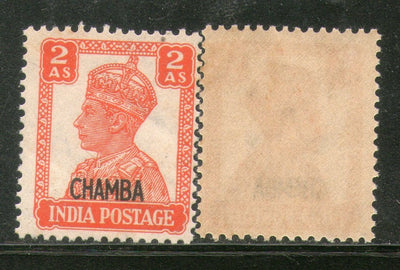 India CHAMBA State KG VI 2As Postage Stamp SG 113 / Sc 94 Cat. £13 MNH - Phil India Stamps