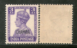 India CHAMBA State 3As Postage Stamp LITHOGRAPH KG VI SG 114 / Sc 95 Cat £27 MNH - Phil India Stamps