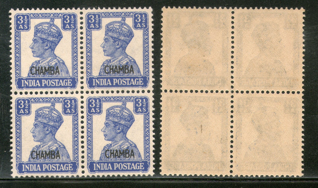 India CHAMBA State 3½As KG VI Postage Stamp SG 115 / Sc 96 BLK/4 Cat. £56 MNH - Phil India Stamps