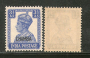 India CHAMBA State 3½As KG VI Postage Stamp SG 115 / Sc 96 Cat £14 MNH - Phil India Stamps