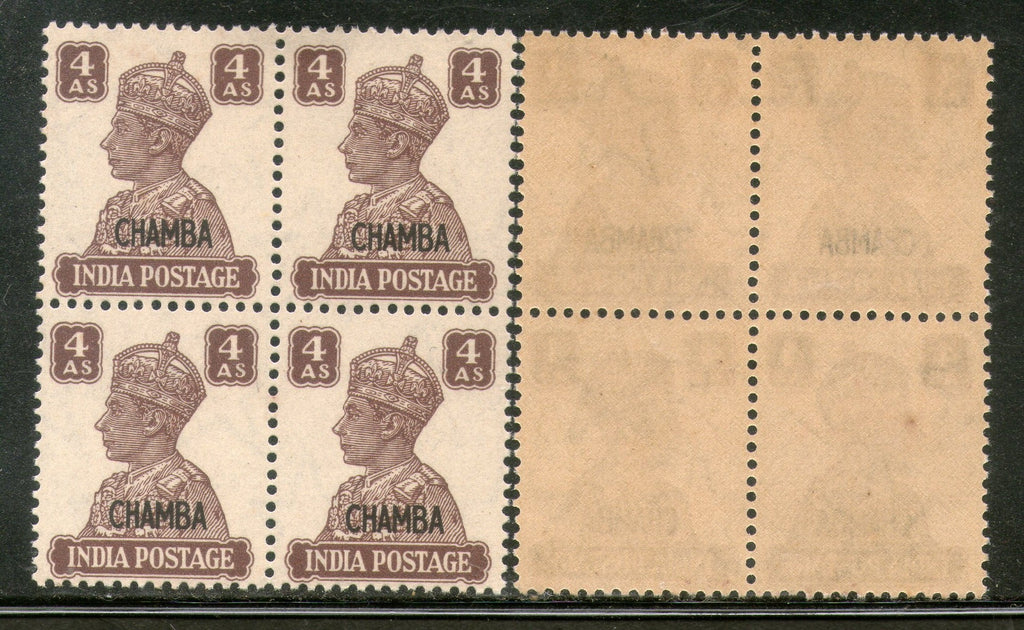 India CHAMBA State KG VI 4As Postage Stamp SG 116 / Sc 97 BLK/4 Cat £80 MNH - Phil India Stamps