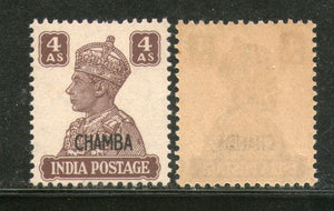India CHAMBA State KG VI 4As Postage Stamp SG 116 / Sc 97 Cat. £20 MNH - Phil India Stamps
