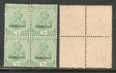 India CHAMBA State KG V ½An Postage Stamp SG 63 / Sc 60 in BLK/4 MNH - Phil India Stamps