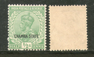 India CHAMBA State KG V ½An Postage Stamp SG 63 / Sc 60 MNH - Phil India Stamps