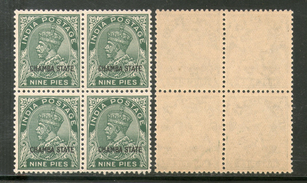 India CHAMBA State 9ps KG V SG 64 / Sc 61 Postage Stamp Cat £40 BLK/4 MNH - Phil India Stamps