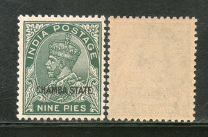 India CHAMBA State 9ps KG V Postage Stamp SG 64a / Sc 61 Cat £10 MNH - Phil India Stamps