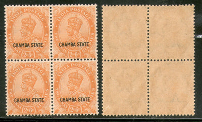 India CHAMBA State 2½ As KG V SG 69 / Sc 66 Postage Stamp BLK/4 Cat. £32 MNH - Phil India Stamps