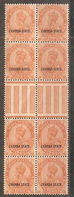 India CHAMBA State 2½As Postage KG V SG 69 / Sc 66 Vertical Gutter Pair BLK/4 Cat £64 MNH - Phil India Stamps