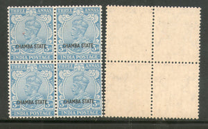 India Chamba State 3As KG V Postage Stamp SG 70 / Sc 54 BLK/4 MNH - Phil India Stamps