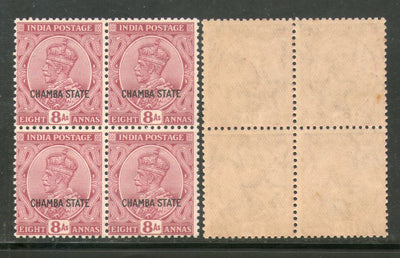 India Chamba State 8As Postage Stamp KG V SG 73 / Sc 57 BLK/4 Cat £12 MNH - Phil India Stamps