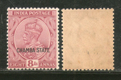 India Chamba State 8As Postage Stamp KG V SG 73 / Sc 57 Cat £3 MNH - Phil India Stamps