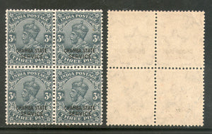 India Chamba State KG V 3ps SERVICE Stamp SG O48 / Sc O36 BLK/4 MNH - Phil India Stamps