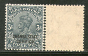India Chamba State KG V 3ps Service Stamp SG O48 / Sc O36 MNH - Phil India Stamps