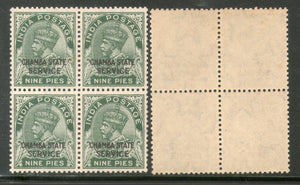 India Chamba State KG V 9ps SERVICE Stamp SG O50 / Sc O38 BLK/4 Cat £20 MNH - Phil India Stamps