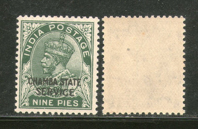 India Chamba State KG V 9ps SERVICE Stamp SG O50 / Sc O38 1v Cat. £5 MNH - Phil India Stamps