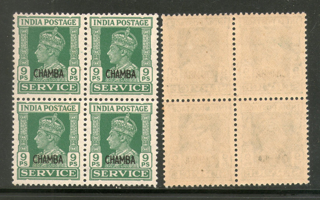 India Chamba State KG VI 9p SERVICE Stamp SG O75 / Sc O58 Cat £40 BLK/4 MNH - Phil India Stamps