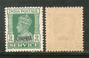 India Chamba State KG VI 9ps SERVICE Stamp SG O75 / Sc O58 Cat £10 MNH - Phil India Stamps