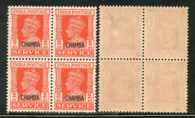 India Chamba State KG VI 2As SERVICE Stamp SG O79 / Sc O62 Cat £44 BLK/4 MNH - Phil India Stamps
