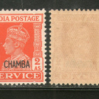India Chamba State KG VI 2As SERVICE Stamp SG O79 / Sc O62 Cat £11 MNH - Phil India Stamps