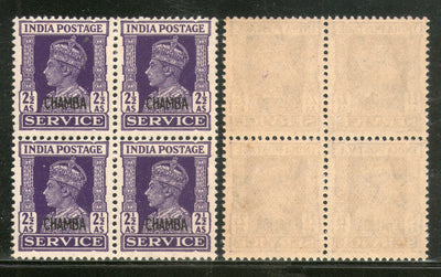 India Chamba State KG VI 2½As SERVICE Stamp SG O80 / Sc O63 Cat. £28 BLK/4 MNH - Phil India Stamps