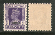 India Chamba State KG VI 2½As SERVICE Stamp SG O80 / Sc O63 Cat £7 MNH - Phil India Stamps