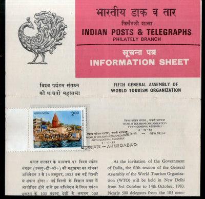 India 1983 Varanasi Ghats Tourism Phila-944 Cancelled Folder