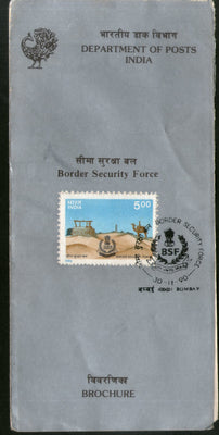 India 1990 Border Security Force Military Phila-1254 Cancelled Folder