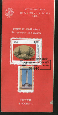 India 1990 Tercentenary of Calcutta Ganga Shaheed Minar Phila-1262a Cancelled Folder