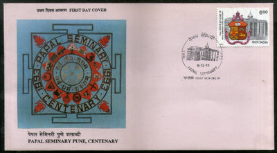 India 1993 Centenary Papal Seminary Pune Coat of Arms Phila-1392 FDC