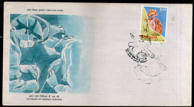 India 1996 Cardiac Surgery Health Medical Phila-1477 FDC