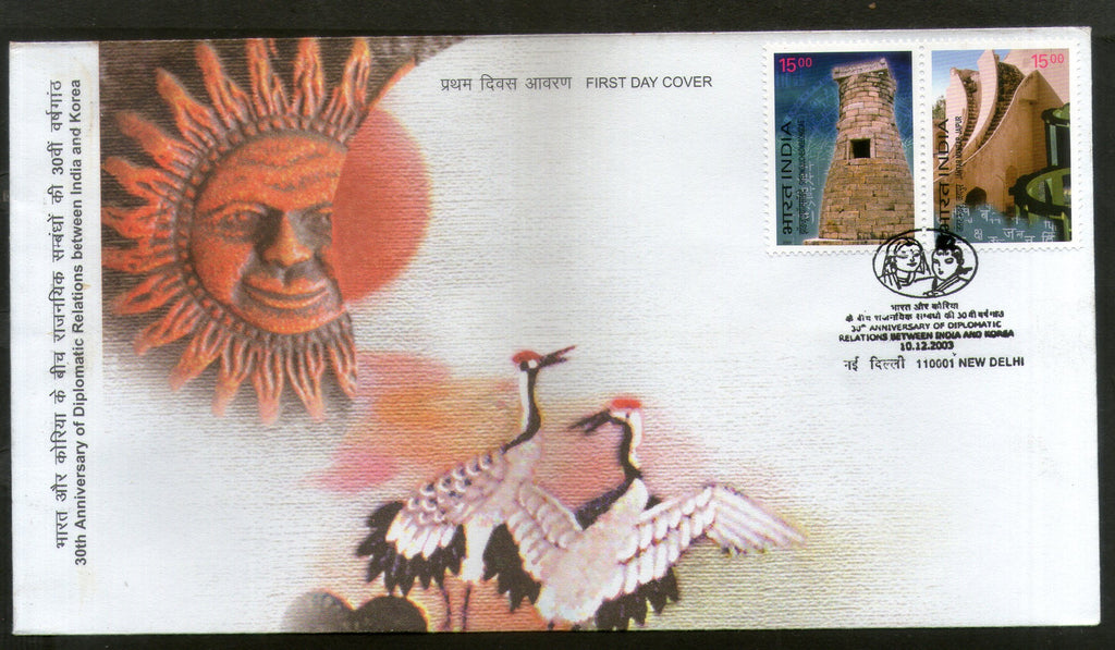 India 2003 India Korea Joints Issue Ancient Observatory Jantar Mantar Birds FDC