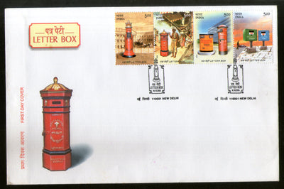 India 2005 India Post Letter Boxes Phila-2143 Se-tenant Strip FDC