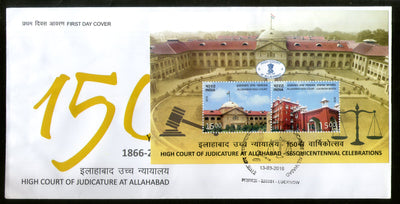 India 2016 Allahabad High Court Justice Law & Order Architecture M/s FDC # F3044
