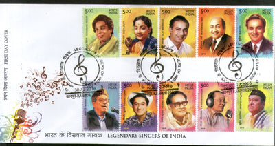 India 2016 Legendary Singers of India Music Instrument Gramophone 10v FDC # F3135