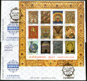 India 2017 Splendors of India Ancient Art Sculpture Painting Sheetlet on FDC - Phil India Stamps