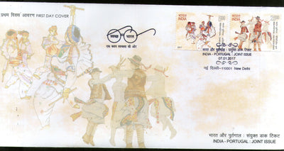 India 2017 India - Portugal Joints Issue Dance Costume Music 2v FDC - Phil India Stamps