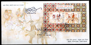 India 2017 India - Portugal Joints Issue Dance Costume Music M/s FDC - Phil India Stamps