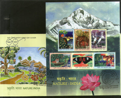 India 2017 Nature India Tiger Elephant Bird Butterfly Deer Animal M/s on FDC - Phil India Stamps