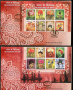 India 2017 Headgears of India Regional Caps Costume Culture Sheetlet in 2 FDCs - Phil India Stamps