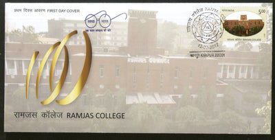India 2017 Ramjas College Education Architecture FDC - Phil India Stamps