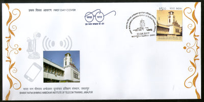 India 2017 Bharat Ratna Bhimrao Ambedkar Institute of Telecom Training 1v FDC - Phil India Stamps