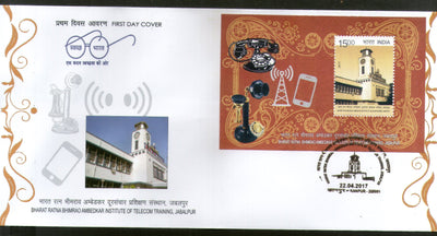 India 2017 Bharat Ratna Bhimrao Ambedkar Institute of Telecom Training M/s FDC - Phil India Stamps