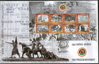 India 2017 Freedom Movement Quit India Mahatma Gandhi Non-Voilence M/s on FDC - Phil India Stamps
