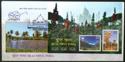 India 2017 Beautiful India Taj Mahal Mountains Flowers Tree Nature M/s on FDC - Phil India Stamps