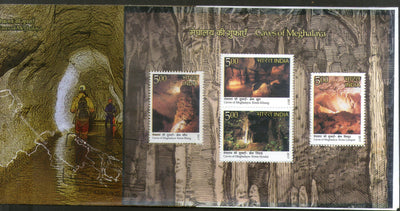 India 2017 Caves of Meghalaya Rock Mountain Nature M/s on FDC # F3276 - Phil India Stamps