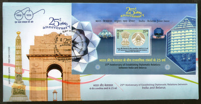 India 2017 Belarus Establishing Diplomatic Relation 25 Year Joints Issue Louts Temple M/s on FDC - Phil India Stamps