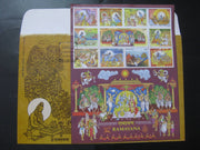 India 2017 Ramayana Story Hindu Mythology Hanuman Monkey God Archery Sheetlet on FDC - Phil India Stamps