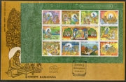India 2017 Ramayana Story Hindu Mythology Hanuman the Monkey God Archery M/s on FDC - Phil India Stamps
