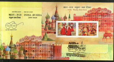 India 2017 Russia Joints Issue Dance Costume Red Squire & Hawa Mahal M/s on FDC - Phil India Stamps
